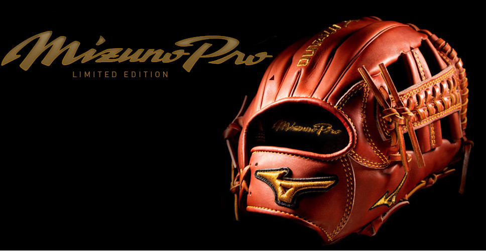Mizuno Limited Edition